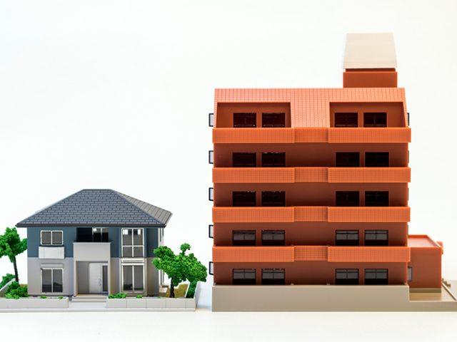 戸建とマンション どっちがお得?(中古物件編)